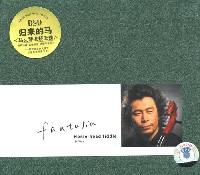 贺西格 马头琴 归来的马 DSD (Horse-head fiddle)(CD)