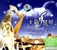 CD-DSD天籁竖琴(2碟装)