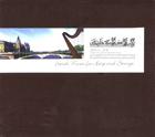 雨后巴黎的竖琴(CD+图册)