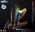 CD-DSD美丽人生(竖琴大师波昂杰尼)