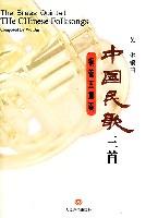 中国民歌三首(铜管五重奏)