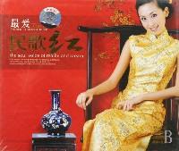 CD最爱民歌红(2碟装)