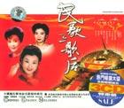 民歌三歌后(3CD)