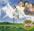 民歌风情录(3CD)