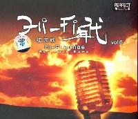 柏菲唱片 红民歌6(CD)