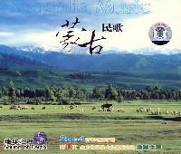 地球之声:蒙古民歌(2CD)