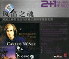 风笛之魂(2CD+图册)