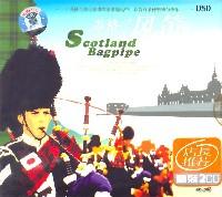 CD-DSD苏格兰风笛(2碟装)