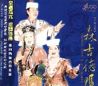 HUGO 森吉德玛 内蒙民歌(CD)