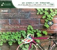 怀旧老歌系列34 校园民歌3(CD)