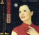 冯志莲 唱秧歌 民歌教学范唱与伴奏(CD)