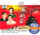 民歌三雄会(3CD)