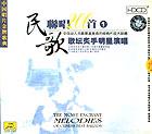 民歌联唱200首1/HDCD