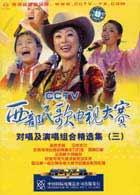 CD悠扬歌韵4:校园民歌