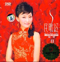 龚�h 民歌红2 DTS (POP Folk Song) CD