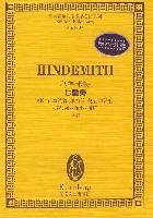 欣德米特七重奏(为长笛双簧管单簧管低音单簧管大管圆号和小号而作总谱)/全国音乐院系