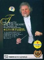 美女与小号 挪威小号演奏家蒂娜与上海交响乐团音乐 DTS(CD)