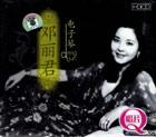 邓丽君 电子琴(CD)