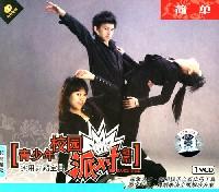 青少年校园派对舞蹈:简单(VCD)