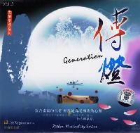 古筝乐境系列:传�簦�CD)