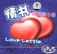 情书 萨克斯小品(CD)