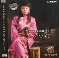 CD-DSD赵娜三弦演奏专辑(4)