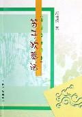 CD俞飞笛子独奏专辑