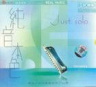 纯音本色(最迷人西洋器乐系列--口琴)/HDCD