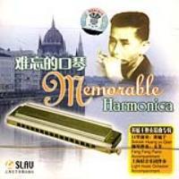 难忘的口琴(CD)