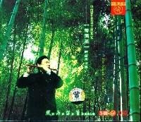 蒋国基的笛箫世界 自然之声 DSD CD+DVD