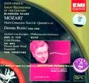 莫扎特圆号协奏曲、管乐五重奏(CD)企鹅三星带花