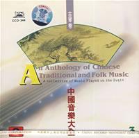 中国音乐大全:古琴卷3(CD)