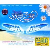 VCD双电子琴<回味篇>(3碟装)
