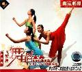 青少年节庆日舞蹈(表演级):奥运畅想(1V)