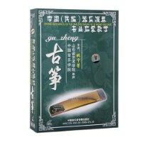 中国民族器乐演奏专业启蒙教学:古筝(10VCD+书)