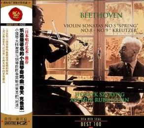 乐圣最著名的小提琴奏鸣曲春天克鲁采