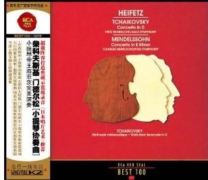 柴科夫斯基门德尔松小提琴协奏曲CD