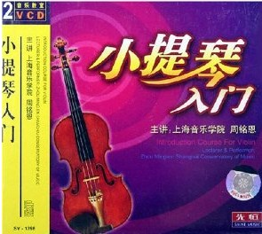 小提琴入门2VCD