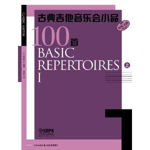 古典吉他音乐会小品100首(上)