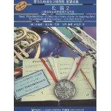 长笛(2原版引进管乐队标准化训练教程配套曲集)