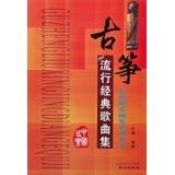 零基础学电子琴(附光盘)/零基础学音乐丛书(光盘1张)