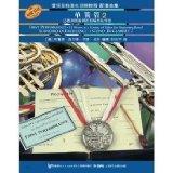 单簧管2-管乐队标准化训练教程配套曲集-13首风格各异的初级乐队作品