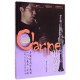单簧管(附DVD光盘)