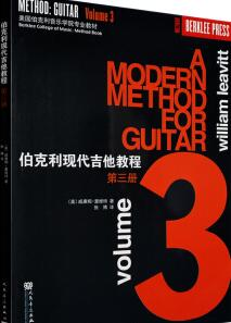 正版伯克利现代吉他教程第三册