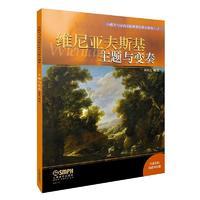 小提琴与室内乐队世界经典名曲集(二)